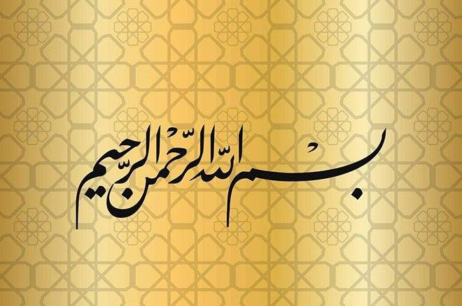 """Beşinci delil """"İslam'ın tecdidi"""""""