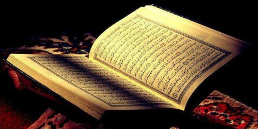 SUPHANEKE Duası, Arapçası, Okunuşu ve Meali