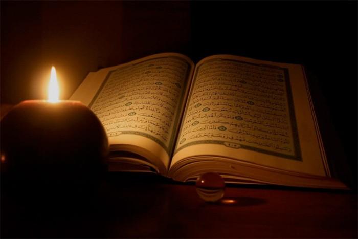 FİL Suresi, Arapçası, Okunuşu ve Meali