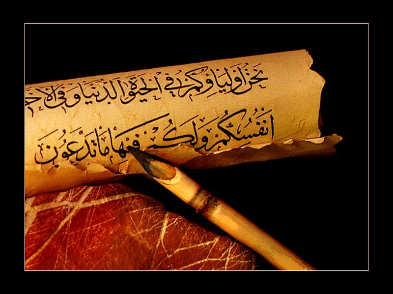 Dini Bilgiler Altıncı Bölüm: Hazret Mesih-i Mevud'un (as) Dönemi