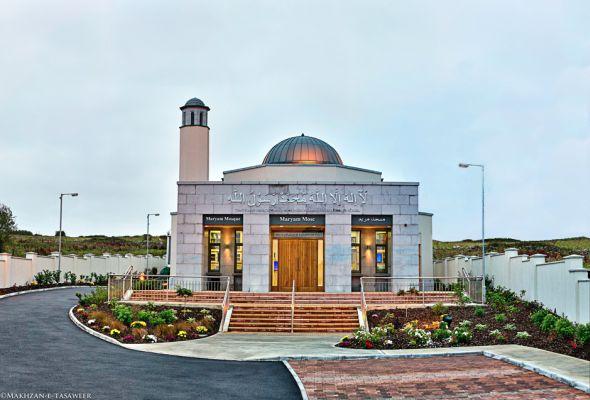 İrlanda'nın ilk Ahmediye Cemaati Camiisi Galway'de açıldı