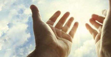 Dua Gerçeği ve Duanın Şartları