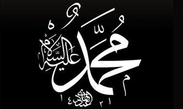 """Onbirinci delil """"Allah ve Peygamber sevgisi"""""""