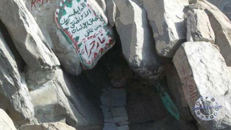 Hateme'n Nebiyyin'in anlamı