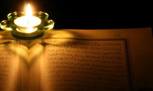 HÜMEZE Suresi, Arapçası, Okunuşu ve Meali