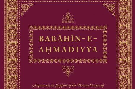 Berahin-i Ahmediye