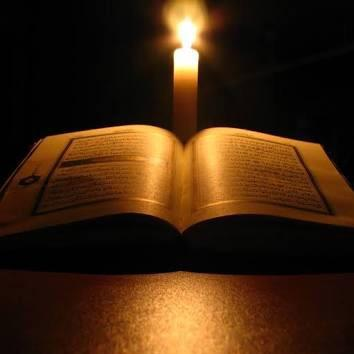 NAS Suresi, Arapçası, Okunuşu ve Meali