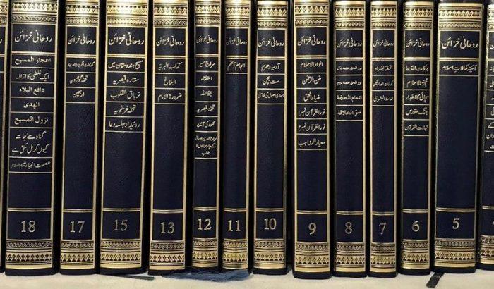 Hz. Ahmed'in Eserleri