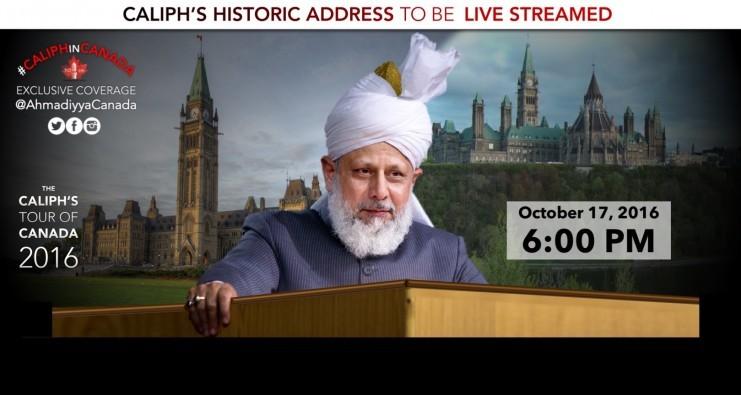 Müslüman Ahmediye Cemaati Başkanı Hz. Mirza Masrur Ahmed, Kanada Parlemontosunu ziyaret etti