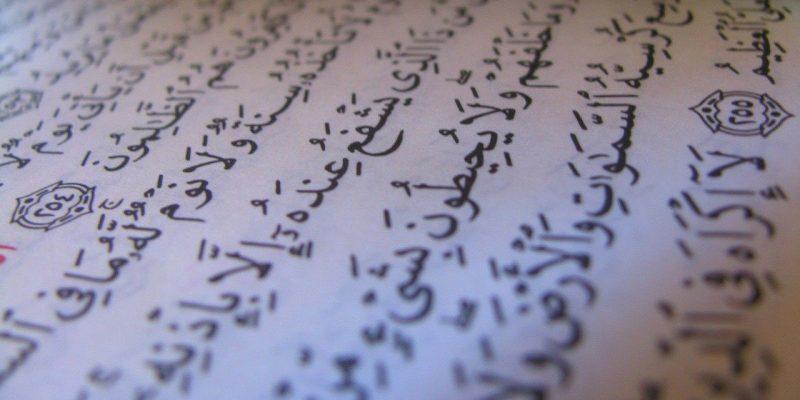 Hıristiyanların Kur'an'a dört itirazı-2