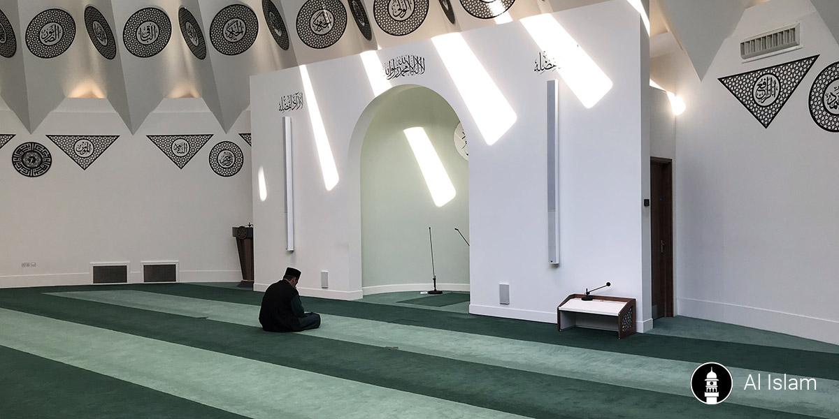 Namaz İçinde Ana Dilinde Dua Etmek