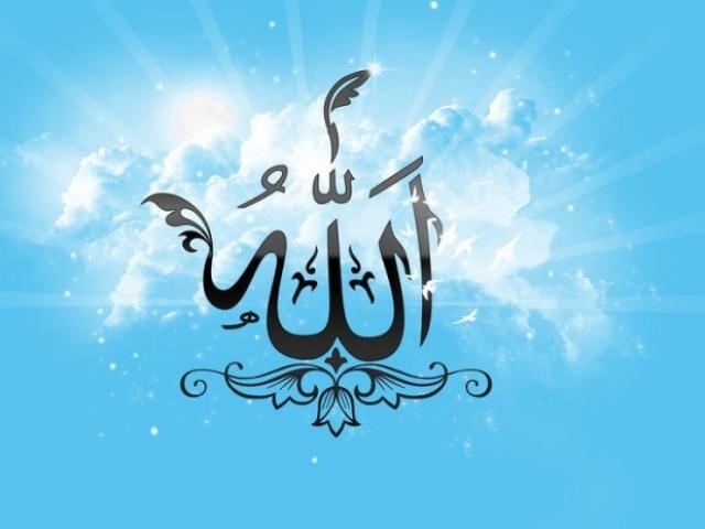 İnsanın Her Fiili Ne Zaman Allah'ın (c.c.) İsteği Doğrultusunda Olur?
