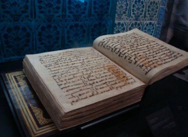 FATİHA Suresi, Arapçası, Okunuşu ve Meali