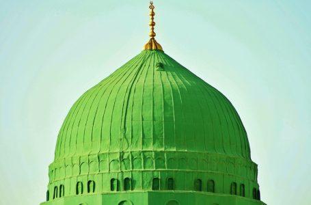 Dini Bilgiler Birinci Bölüm: Allah, İslam, Kuran-ı Kerim