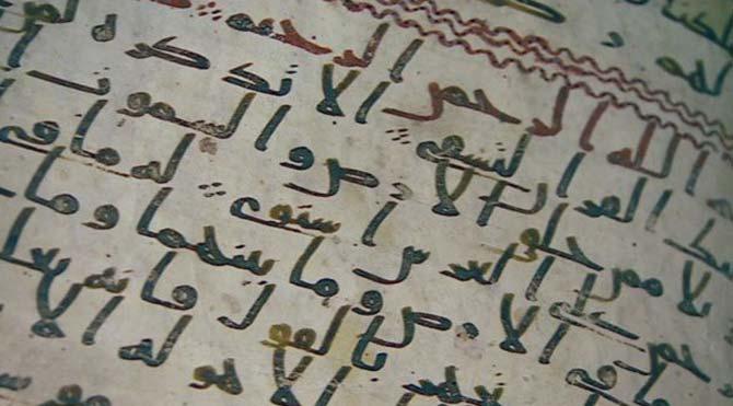 Alimler vasıtasıyla Kur'an'ın zor ayetlerinin çözümü