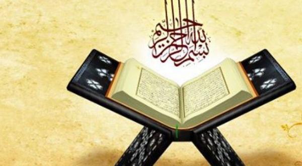 ETTEHIYYATÜ Duası, Arapçası, Okunuşu ve Meali
