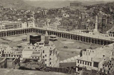 Dini Bilgiler Beşinci Bölüm: İslam Tarihi