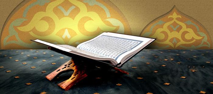 Kuran-ı Kerim'in Doğru Tefsirinin Yedi Prensibi