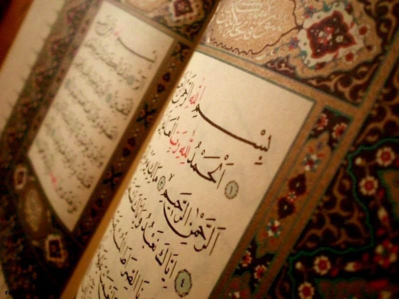 KEVSER Suresi, Arapçası, Okunuşu ve Meali