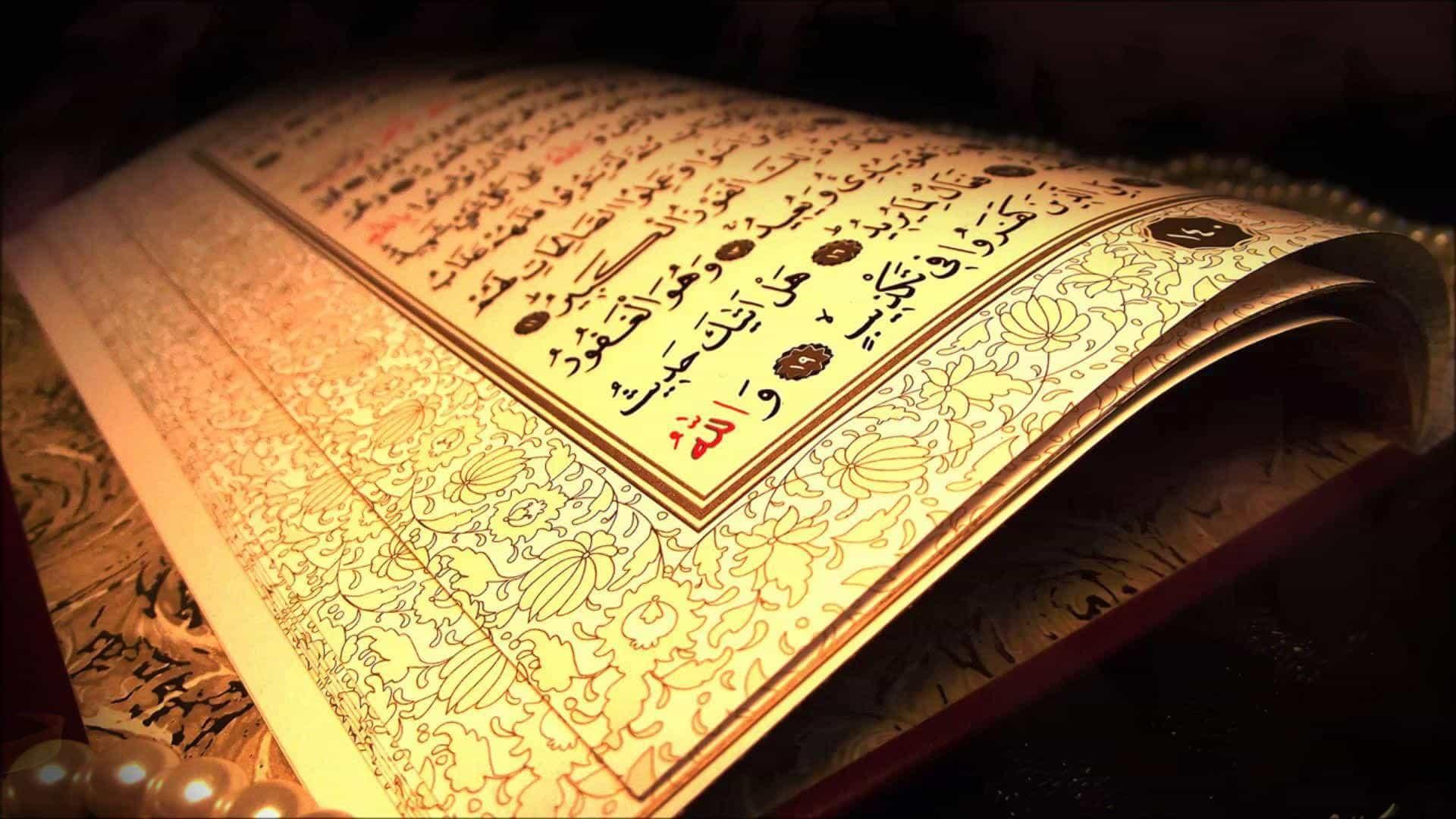 SALLİ-BARİK Duası, Arapçası, Okunuşu ve Meali