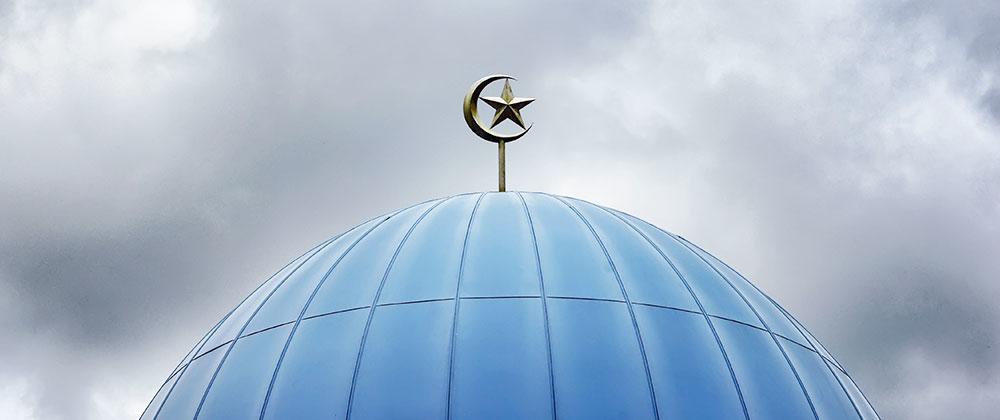 Dini Bilgiler Dördüncü Bölüm: Sahabeler ve İslam Büyükleri