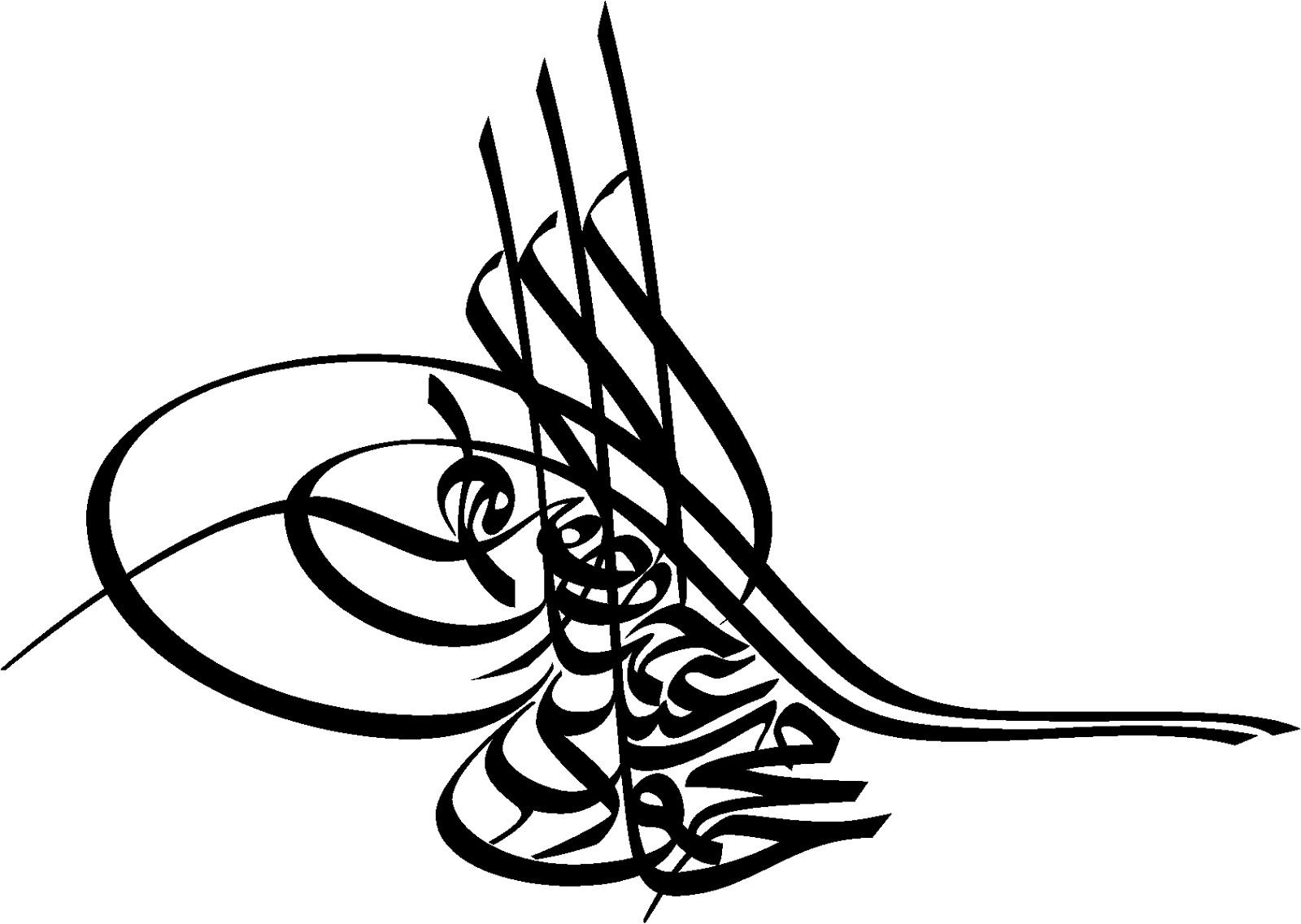 Osmanlı Sefirinin Mehdi (as) ile Görüşmesi