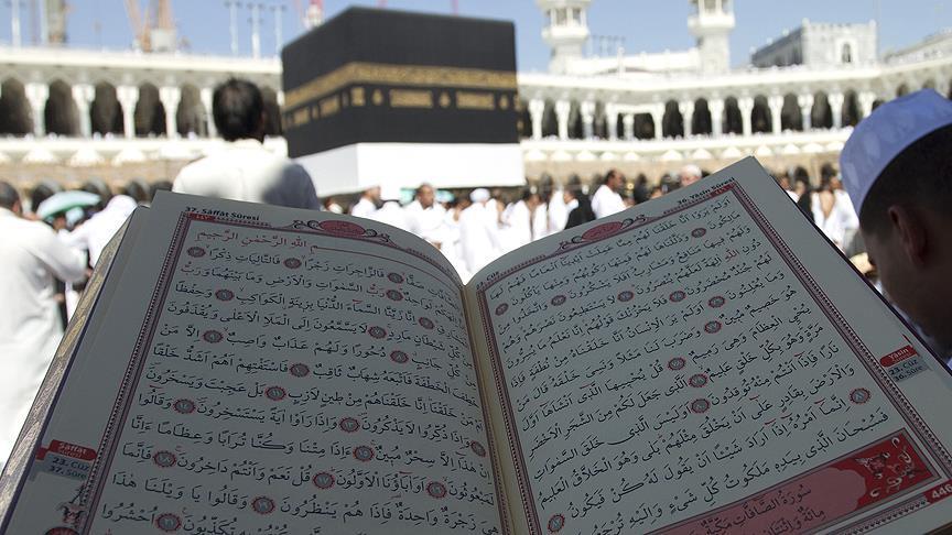 FELAK Suresi, Arapçası, Okunuşu ve Meali