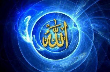 """Allah'ın varlığının 8. Delili: """"Allah'ın Sıfatları"""""""