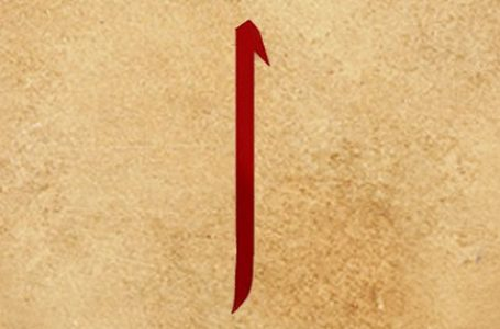 """Allah'ın varlığının 6. Delili: """"Ahlaklar"""""""