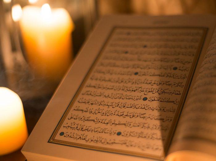 Kur'an'da Muhkem ve Müteşabih Ayetler Konusu