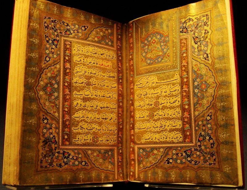 Kur'ân-ı Kerim'in cem edilmesiyle (birleştirilmesiyle) ilgili itiraz
