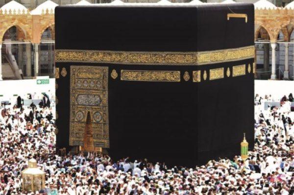 Maddi imkân ve barış koşuluyla Mekke'ye Hacca gitmek
